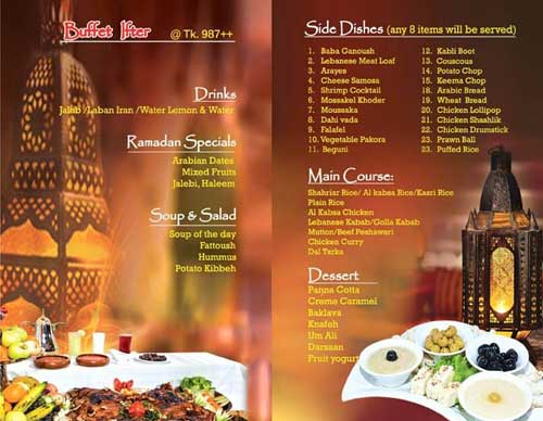Ramadan restaurant guide dhaka 2015 best iftar and sehri for Floor 6 reloaded banani menu